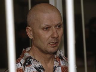 Andrei Chikatilo.
